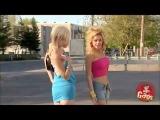 Videos de Risa 2013/Bromas en la calle/Bromas callejeras/Sustos/Caidas