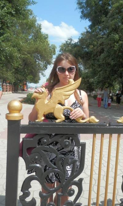 Ирина Захарова, 3 ноября 1989, Рязань, id58404574