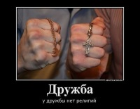 Тот Самый, 9 апреля 1997, Нижний Новгород, id180168020