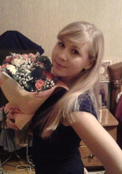 Елена Бычкова, 17 июня 1996, Минск, id204758381