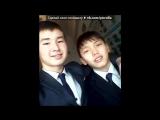 «Лайкомер» под музыку Любовные истории - [..♥Школа, школа, я скучаю♥..]. Picrolla