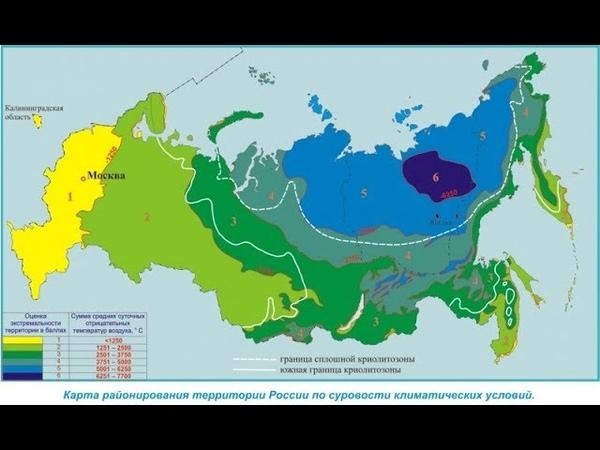 Холод приходит из-под земли! В Якутии и Гренландии полюс холода.