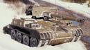 M56 Scorpion/ Братья по оружию (Всем танкистам с праздником!)