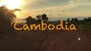 Камбоджа Cambodia