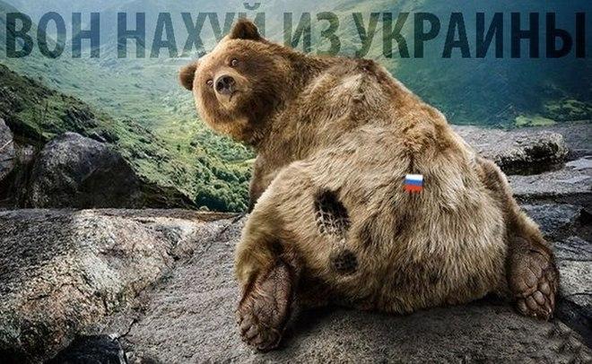 Россияне обязаны освободить Савченко, иначе она просто умрет, - президент ПАСЕ - Цензор.НЕТ 2645