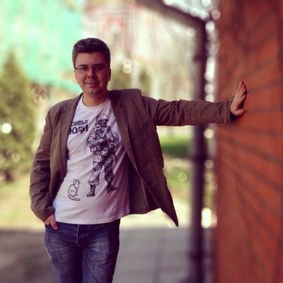 Олег Володин