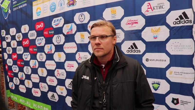 Главный тренер ПГНИУ Юрий Костюнин после матча МГПУ - ПГНИУ (15)