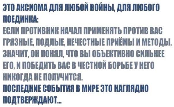 https://pp.userapi.com/c543108/v543108644/311cd/gtzgZvZvBYU.jpg