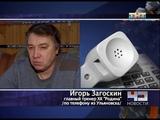18 09 2018 тнт 43 регион Родина первые игры Кубка