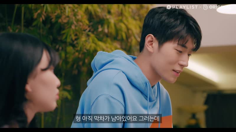 190406 Just One Bite 2 EP.10