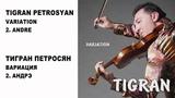 02 TIGRAN PETROSYAN - ANDRE ТИГРАН ПЕТРОСЯН - АНДРЭ
