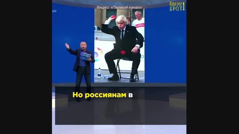 пропагандоны