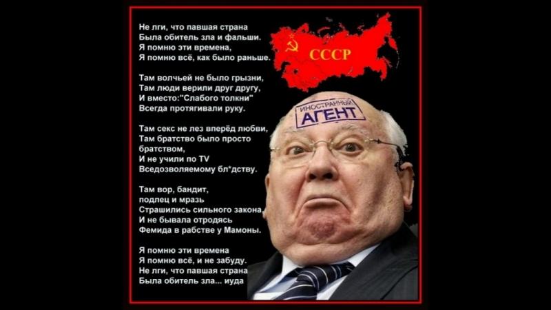Как разваливали СССР, ЦРУ рассекретило документы о Горбачеве с ДНЕМ ВИРТУУЛЬНОЙ ЧУДО СТРАНЫ :)