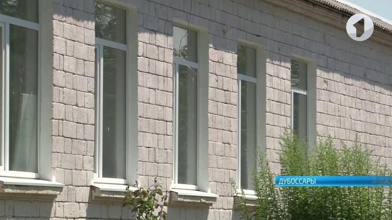 В Дубоссарском районе ремонтируют детсады и школы
