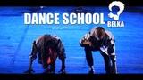 DANCE SCHOOL BELKA - NIRVANA
