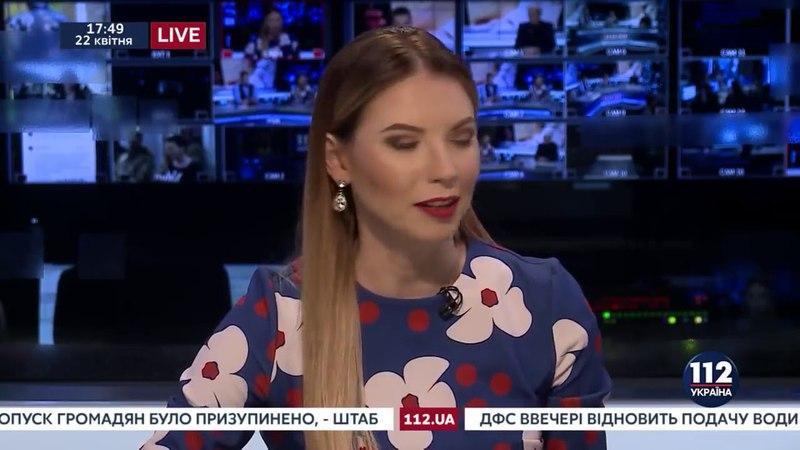 Украина - объект для экспериментов США и ЕС