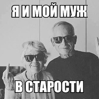 Наталья Родина, 6 августа , Якутск, id91547871