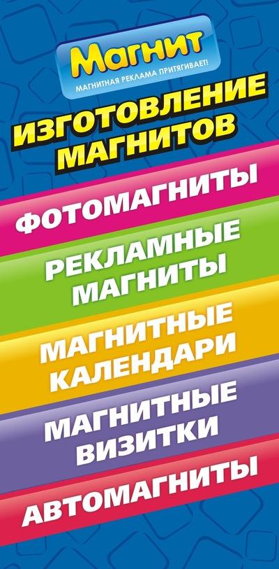 Μария Τихонова, 26 июня 1992, Архангельск, id198922143