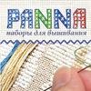 Наборы для вышивания PANNA