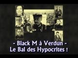 ADBK BlackM
