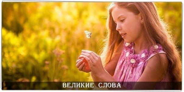 Фото №456264703 со страницы Эльвиры Миленькой