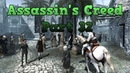 Assassin's Creed (PC) Walkthrough Part 32 Acre [No Commentary] (720 HD)