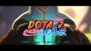 If Dota 2 Was An Anime [ Kana Boon - Silhouette ] ( NARUTO Shippuden Opening 16 )