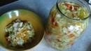 Квашеная капуста за ночь/Супер вкусно и просто/Все должны попробовать этот рецепт!