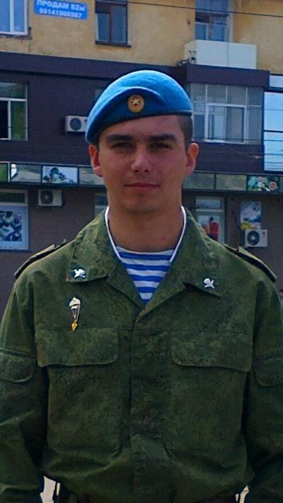 Лёха Хворов, 15 апреля , Барнаул, id2171738