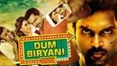 Dum Biryani Biriyani Hindi Dubbed Full Movie Karthi Hansika Motwani Premgi Amaren