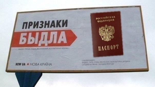 Ромпей призвал Россию прекратить поддержку терроризма - Цензор.НЕТ 5069