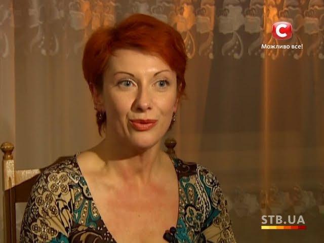 Оксана Сташенко - Невероятные истории любви - 2009