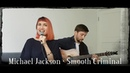 Smooth criminal - Michael Jackson (WhatSound acoustic live cover)