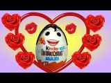 Kinder Maxi,Big Egg,Valentines Day, Looney tunes,baby,Kinder Surprise,my, Animation,