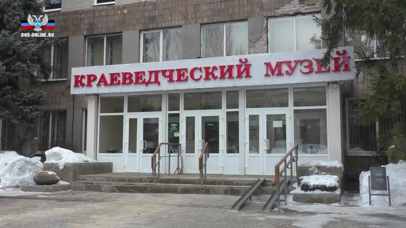 В Донецке презентовали книгу «Евразийская степь и Донбасс в эпоху Средневековья».