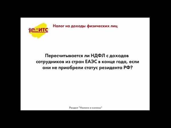 Информационная система 1СИТС - выпуск апрель 2019