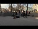 Группа Далее (cover КиШ - Лесник)