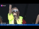 Live Koda Kumi - Dangerous a-nation 2018
