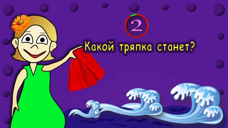 ТЕСТ на ЛОГИКУ от Бабушки Шошо