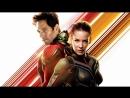 Человек-муравей и Оса 2018боевик, приключения, фантастика - Трейлер и полный фильм
