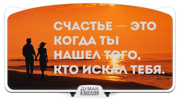 Фото №456243040 со страницы Гулшашар Саметовой