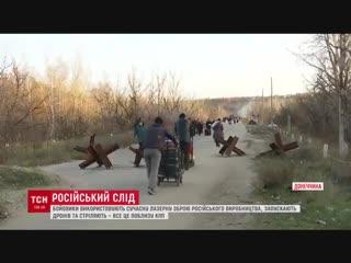 Лазеры, дроны, снайперские группы и казаки: бойцы ЛНР «кошмарят» ВСУ