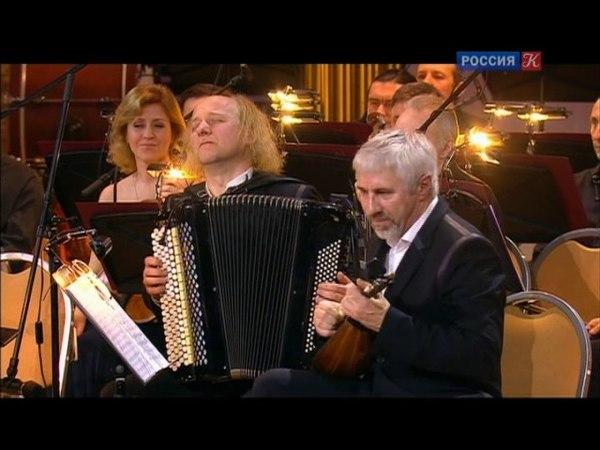 Libertango. Terem Quartet and State Symphony Orchestra Novaya Rossiya