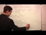 Область сходимости рядов. Метод  Даламбера (5 серия)