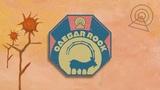 Paul McCartney on Caesar Rock (Words Between The Tracks)