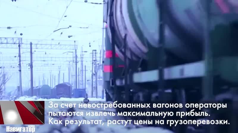 Кировских промышленников оставили без вагонов