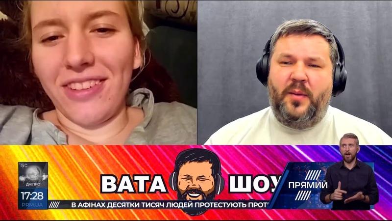 ВАТА-ШОУ у форматі ВСІ СВОЇ від 20.01.2019
