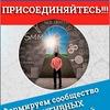 Тренинговый Центр Бизнеса в Севастополе