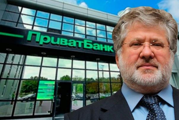 Игорь Коломойский Игорь Коломойский один из самых известных и богатых людей в Украине, который сейчас считается перспективным политиком в стране. Он активно участвует в «обновлении» украинского