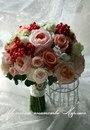 Марлисс Цветок фото #12